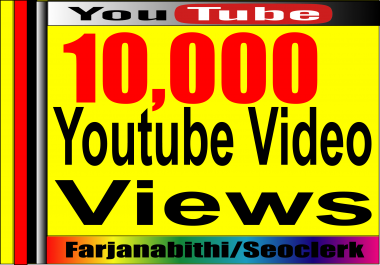 Real & Active 6,000 To 10,000+ High Retention Adsence Safe Youtube Video vie ws