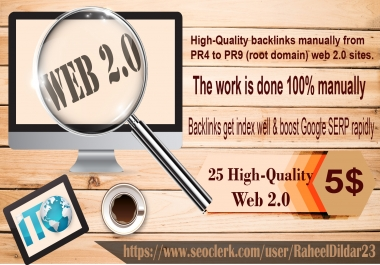 create 10 web 2.0 submission from High PR sites manually