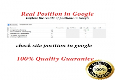 Check Site Positions GOOGLE - SEO