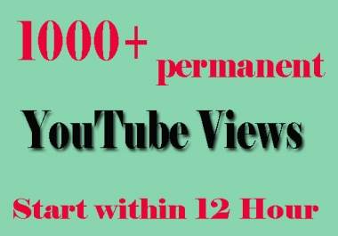 Great Offer 1000 YouTube VlEWS