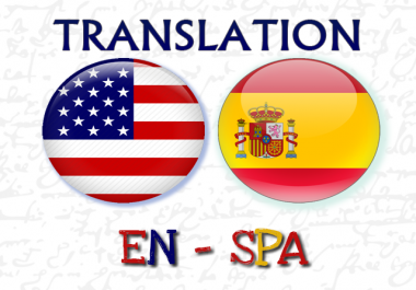 Translate 1000 words English to Spanish or vice versa