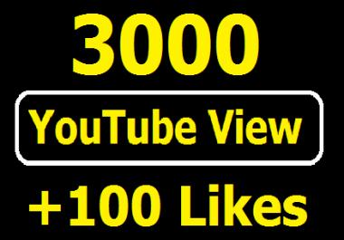 YouTube boost (2000-3000) HQ YouTube View +100 Likes bonus
