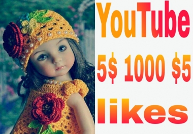 I provide 1250 high quality YouTube likes on your video  non drop super fast in 2-4 hours