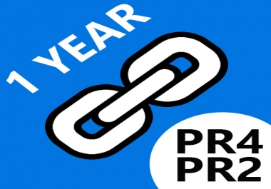 1 YEAR footer text link pack PR4 and PR2