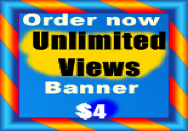 unlimited banners views 2 days