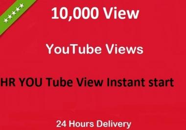 High Quality 100,000 100k +YOUTUBE  video views