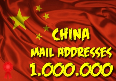 1800000 CHINA unique leads