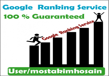 Providing Your Website   Guaranteed Rank you fast in google 200 High PR Web2.0 Backlink