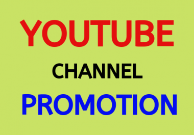 Wonder Full Package YouTube Social media marketing promotion