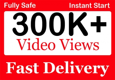 300k+ High Quality Instant Start World Wide Video Views Promotion
