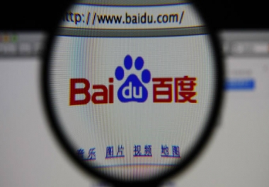 submit your website to top 5 Chinese Search Engines Baidu