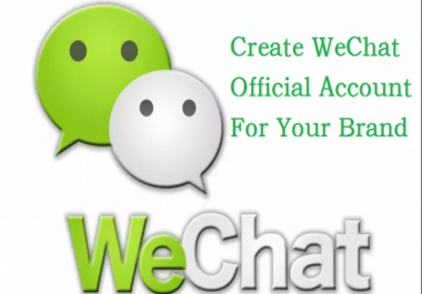 create WeChat Official Account For Your Personal Brand