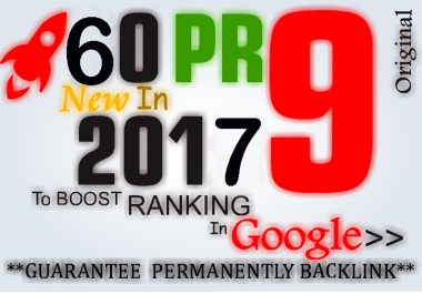 Create Over 30 WEB 2,0 Profile Backlinks On High Page Rank Sites