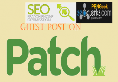 Publish A Guest Post On PATCH
