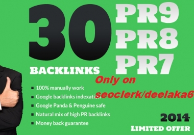 Add 10 Pr9 High Trust And Domain Authority Backlinks