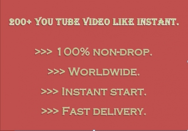 Super fast 300+ world wide non drop You Tube video like