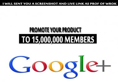 Promote your product on Google +