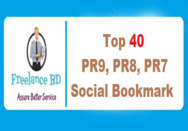 Top 40 Social Bookmarking sites PR9, PR8, PR7 - With report of social Bookmarking