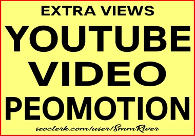 YouTube Video Promotion & Marketing - Good For Ranking