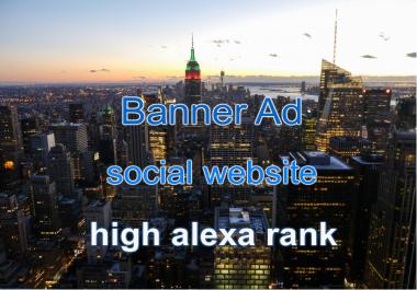 Social Website Banner 728x90 for 30 days