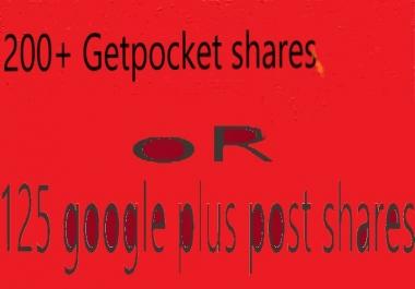 200 Getpocket share OR 125 google plus post share HIGH PR