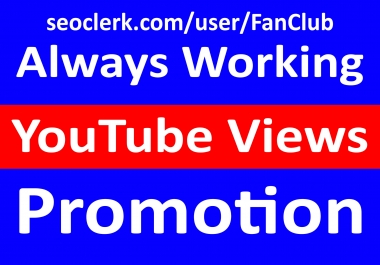 Super Fast YouTube Video Marketing & Promotion Guarantee