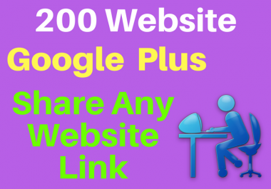 Provide 200 website Google plus share