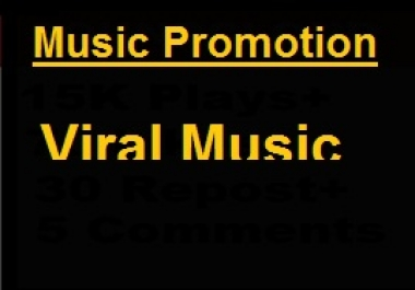 I promote your Music by share