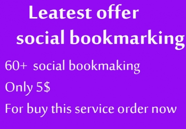 i wii do 60+ manually  Do follow social bookmarking