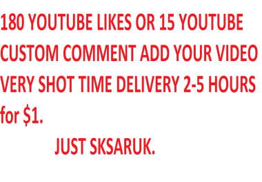 180 YOUTUBE LIKES OR 15 YOUTUBE CUSTOM COMMENT ADD YOUR VIDEO VERY SHORT TIME DELIVERY 5-10 HOURS