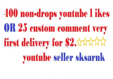 650 YOUTUBE LIKES OR 35 YOUTUBE CUSTOM COMMENT ADD YOUR VIDEO VERY SHORT TIME DELIVERY TIME 1 DAY