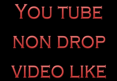 222+ You Tube video like within super instant
