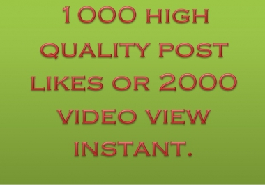 Super fast 1000 High quality post like or 2000 video view