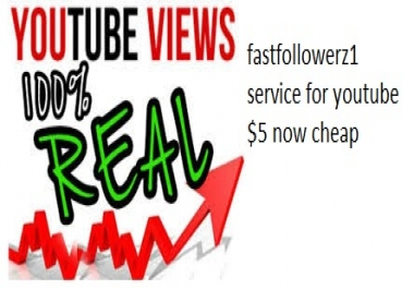 12000 to 13000 + youtube traffice on your video and some likes free