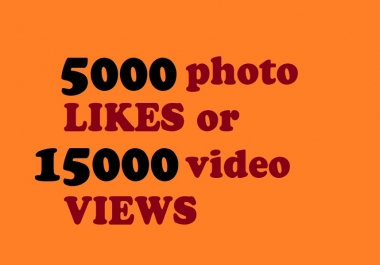 Instant start 4000 photo as or 10000 video scene promotion