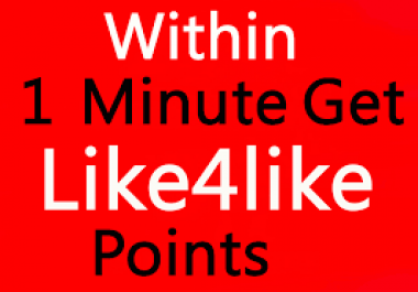 get you 1200+ youtubelikes fast derivery within 48hour