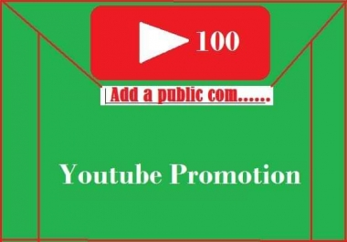 Youtube Real People promotion