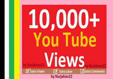 Add 10,000+Real YouTube Views+100 YouTube Likes Free 15-30  Hours in Complete