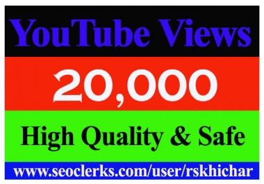20,000 Or 20000 Or 20K YouTube Views Non Drop Safe