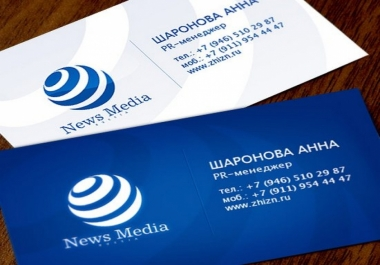 Design an amazing Business Card With Two Concepts