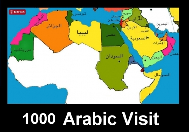 drive  1000 real organic Arabic Traffic VISITORS