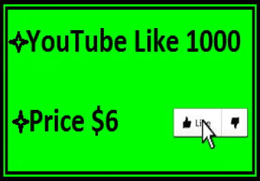 1000  like add your YouTube Video URL
