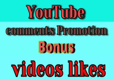 I Will Manually Do Y videos C  Promotion