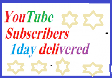 120 youtube subscribers or 270 youtube likes or 30 custom comment give you