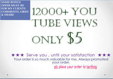 Get smoothly 6000+ views added on your you tube video