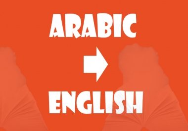 English/Arabic 500 words translation in 2 hours
