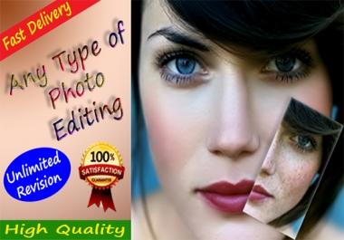 I will can do damage photo spot remove, photo editing