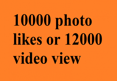 Instant start 12000 photo likes or 12000 video view promotion