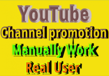 I Will Naturally Do High Quality Channel Promotion