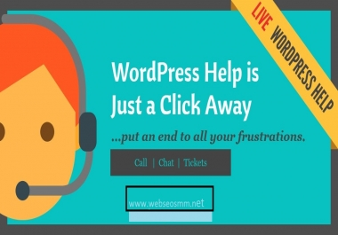 Transfer Wordpress Site From A Hosting To Another Hosting